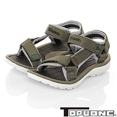 TOPU ONE 輕量減壓吸震防滑涼鞋童鞋-綠
