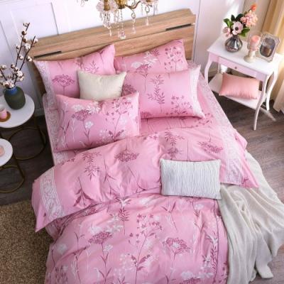 鴻宇 100%精梳棉 艾米堤 粉 雙人特大四件式兩用被床包組