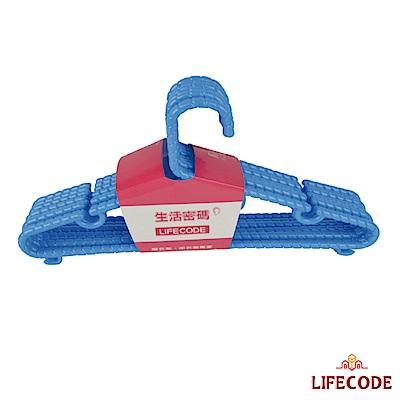 LIFECODE 珠光止滑衣架-寬37cm (16入) - 3色可選