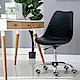 E-home EMSM北歐經典造型軟墊電腦椅 黑色 product thumbnail 1