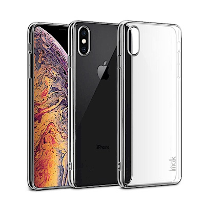 Imak Apple iPhone Xs Max 羽翼II水晶殼(Pro版)