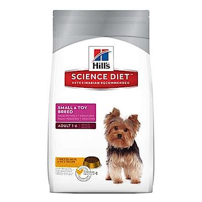 希爾思Hills成犬小型犬及迷你犬雞肉配方1.5kg
