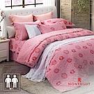 MONTAGUT-美滿誓約-200織紗精梳棉-鋪棉床罩組(雙人)