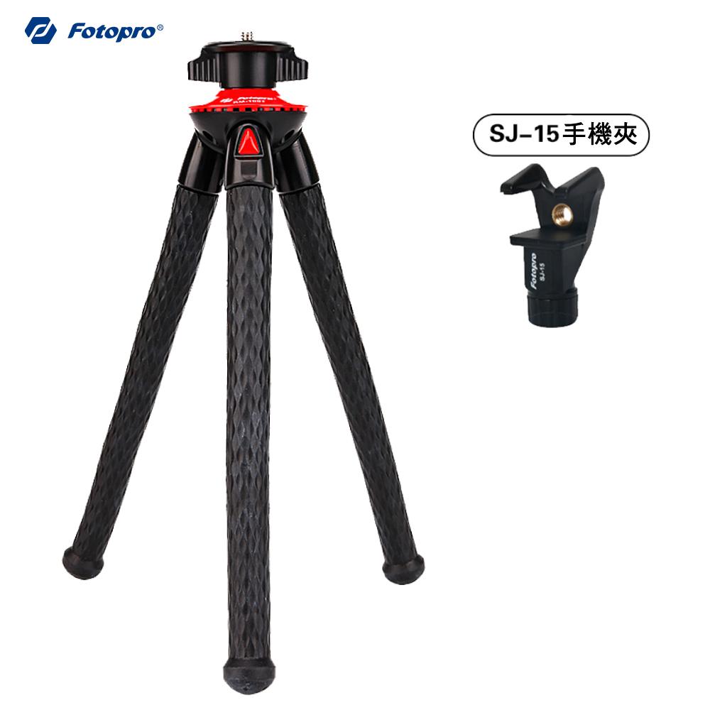 FOTOPRO 富圖寶 RM-100+百變章魚腳架(含手機架)
