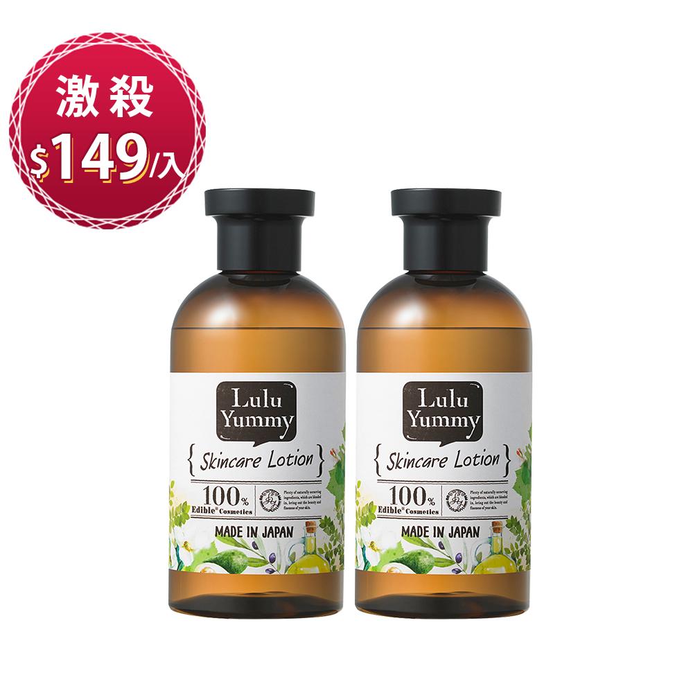【Lulu yummy】食 美肌全效保濕水250ml(買一送一)