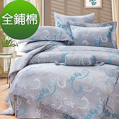 Saint Rose 天脈 雙人100%純天絲全鋪棉床包兩用被套四件組
