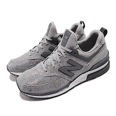New Balance 休閒鞋 WS574TRBB  女鞋