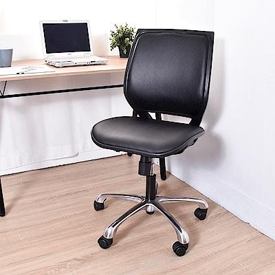 凱堡 皮革透氣辦公椅 電腦椅