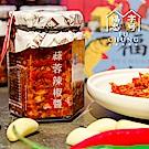 福忠字號 蒜蓉辣椒醬(180g)