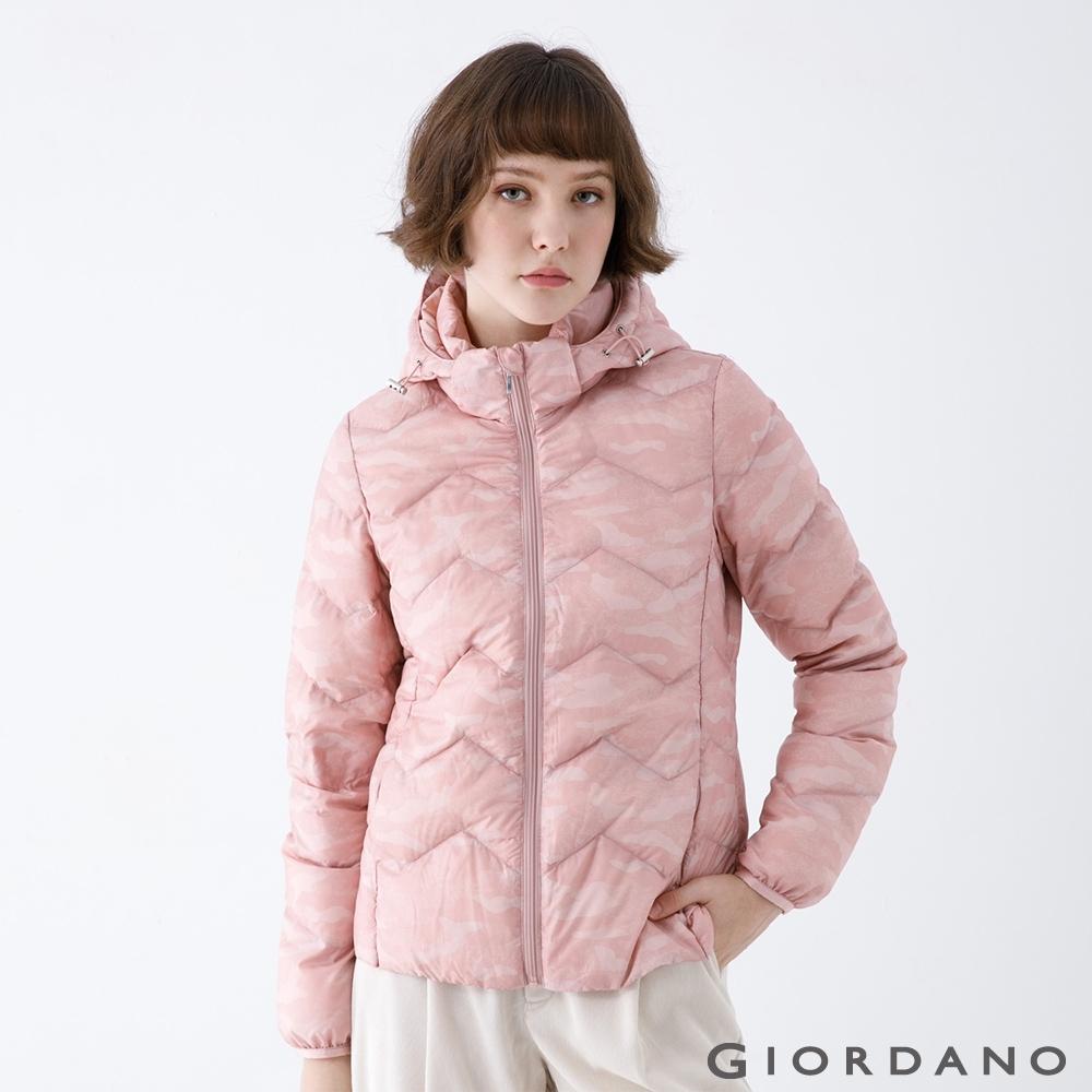 GIORDANO 女裝可拆式連帽羽絨外套 - 98 粉色迷彩
