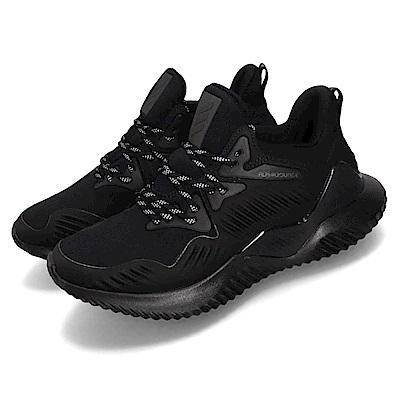 慢跑鞋 Alphabounce Beyond 男女鞋