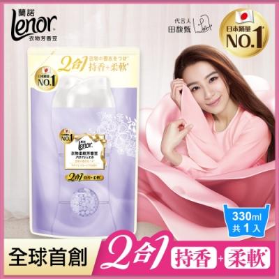 【日本No.1】Lenor蘭諾衣物柔軟芳香豆(香香豆) - 梔子蒼蘭 330ml補充包