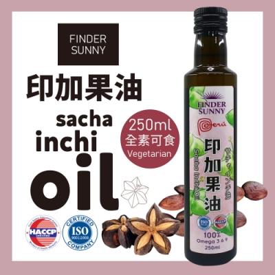 FINDER SUNNY 印加果油(250ml)