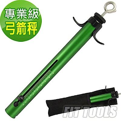 良匠工具 外銷歐美高品質 弓箭秤