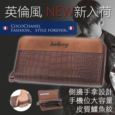 【Desir】時尚鱷魚紋雙拉鍊手拿錢包長皮夾