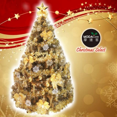 摩達客 台灣製6呎/6尺(180cm)豪華版氣質霧金系裝飾聖誕樹(金色系配件組)(不含燈)