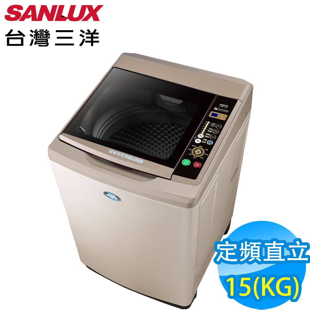 [限時優惠] SANLUX台灣三洋 15KG 定頻直立式洗衣機 SW-15NS6
