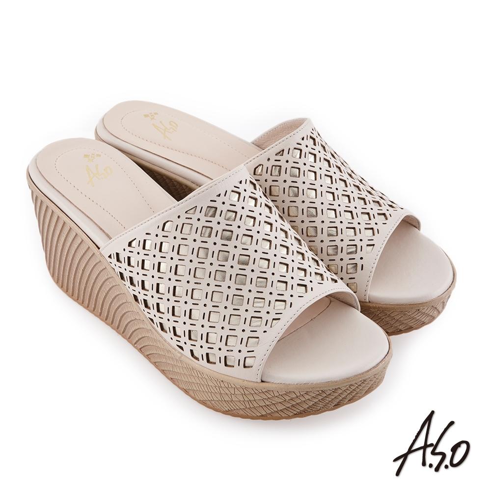 A.S.O 時尚流行 優雅時尚沖孔襯色風格厚底拖鞋-米