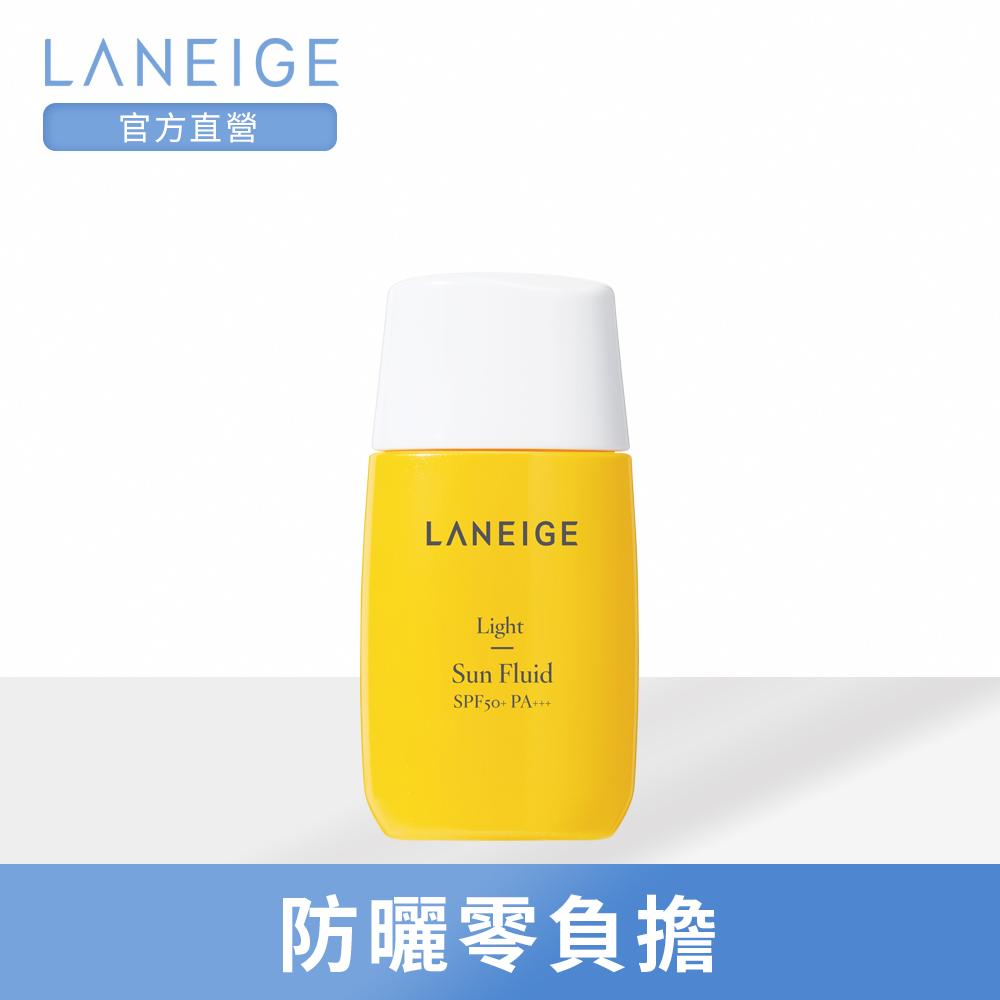 LANEIGE蘭芝 清透水感防曬露 SPF50+ PA+++ 50ml