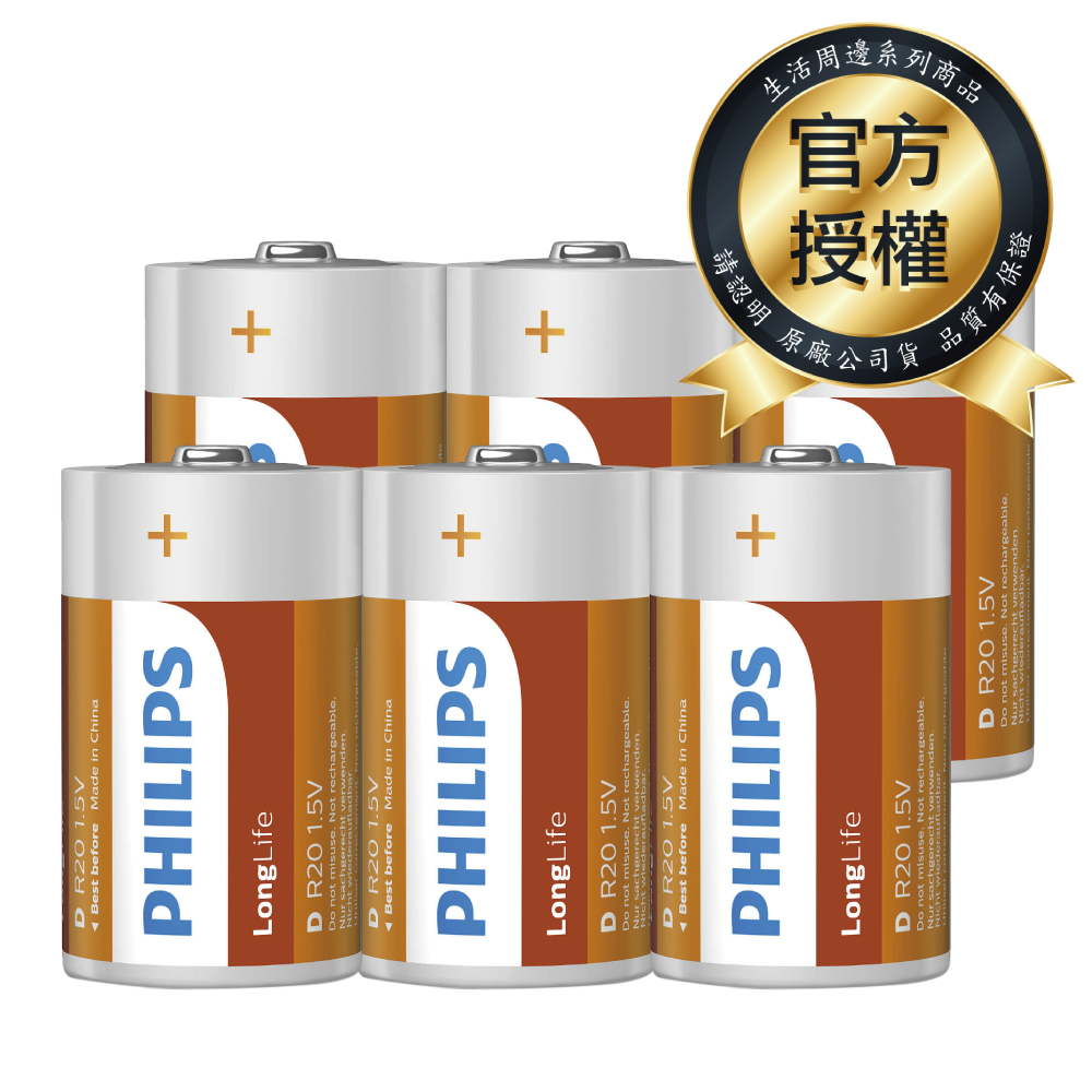 【PHILIPS飛利浦】1號碳鋅電池 ( 6顆 )