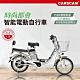 CARSCAM 18吋都會巡航電動自行車 product thumbnail 1