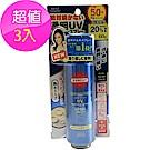 KOSE高絲 SUNCUT UV曬可皙 高效防曬噴霧(極效防水型)60g (3入)