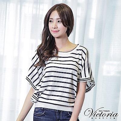 Victoria 斗篷式變化線衫-女-藍白條