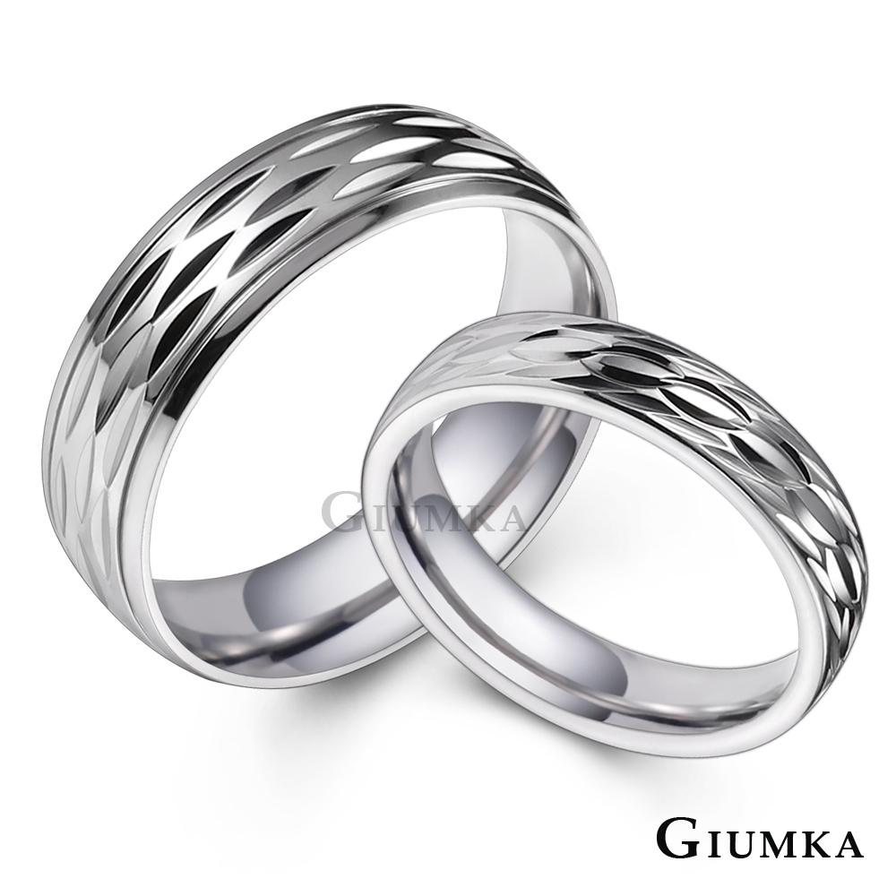 GIUMKA白鋼戒指尾戒 永恆戀人男戒女戒 情侶款 單個價格