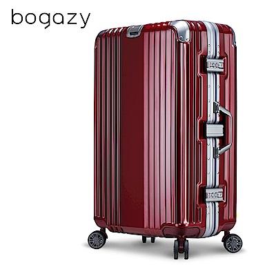 Bogazy 篆刻經典 26吋鋁框抗壓力學鏡面行李箱(暗紅銀)