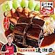 南門市場逸湘齋 東坡肉(400g) product thumbnail 1