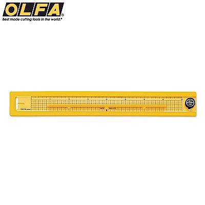 日本OLFA安全直線切割尺壓克力直尺組176B裁切器 (不傷桌面;右左手皆可用)安全直尺