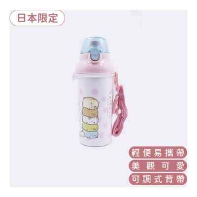 【日本限定版】 SKATER 角落生物 日本製造 直飲水壺 480ml-2入