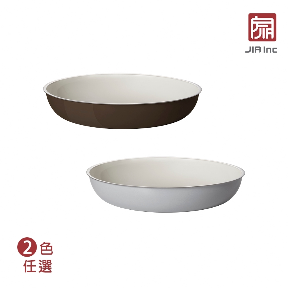 JIA Inc. 品家家品 虹彩鋼 賞味深盤18cm(灰/咖啡 2色任選)