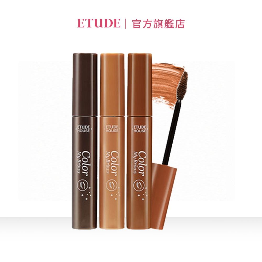ETUDE 眉飛色舞染眉膏9g超值版(3色任選) product image 1