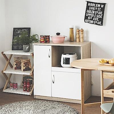 Home Feeling 廚房櫃/電器架/餐廚櫃-80x42x90