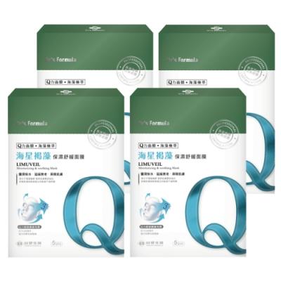 台塑生醫Dr's Formula海星褐藻保濕舒緩面膜(5片裝)*4盒入