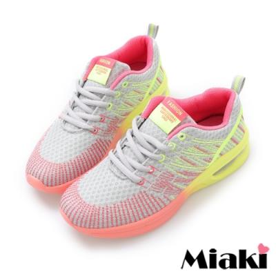 Miaki-慢跑鞋時尚氣墊透氣休閒鞋-灰