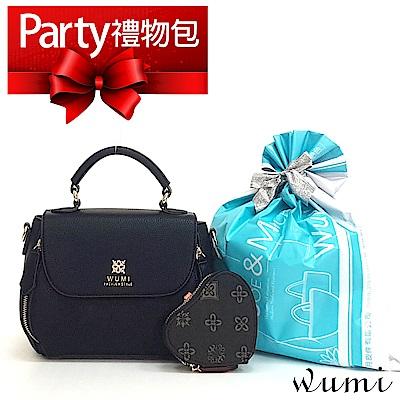 禮物包-喬娜絲時尚mini包組 經典黑