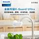 PHILIPS飛利浦 AWP3754 超濾龍頭型4重plus(5層過濾) 3段式濾芯淨水器(日本原裝) product thumbnail 2