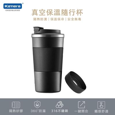 Kamera 316不鏽鋼真空保溫隨行杯 咖啡杯 500ml