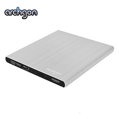 Archgon 6X USB3.0 UHD 4K藍光燒錄機 MD-8107S-U3-UHD