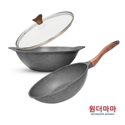 韓國WONDER MAMA灰鈦木紋不沾雙鍋組28cm(炒鍋+湯鍋+鍋蓋)