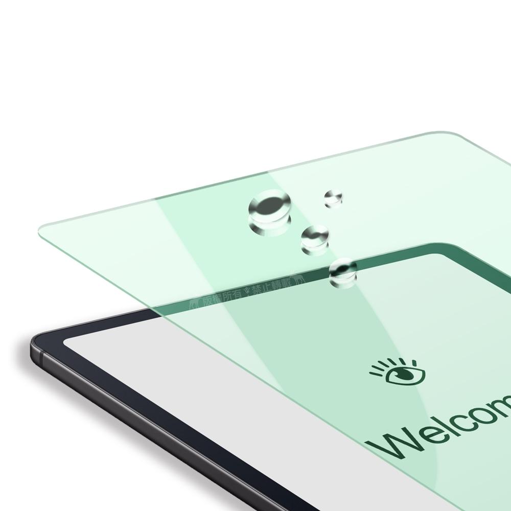 Monia 2019 iPad mini/5/4 抗藍光綠光膜9H鋼化平板玻璃貼 螢幕保護膜