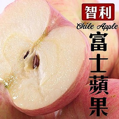 (滿799免運)【天天果園】智利富士蘋果3顆(每顆約110g)