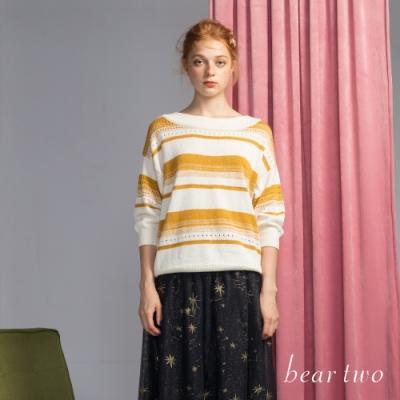 bear two- 漸層條紋針織上衣 - 黃