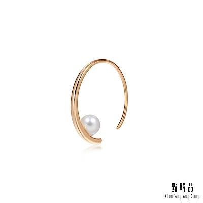 點睛品 La Pelle 18K色金Akoya珍珠耳環單邊耳飾