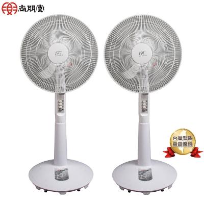 SPT尚朋堂 14吋 3段速機械式電風扇 SF-1462P 白色 超值2入組