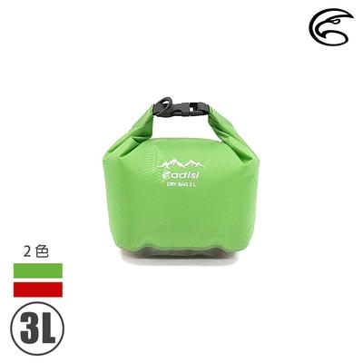 ADISI 3D方底背包防水袋 AS20039 (3L)