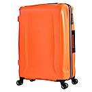 日本 LEGEND WALKER 5201-58-24吋 超輕量行李箱 金桔橘