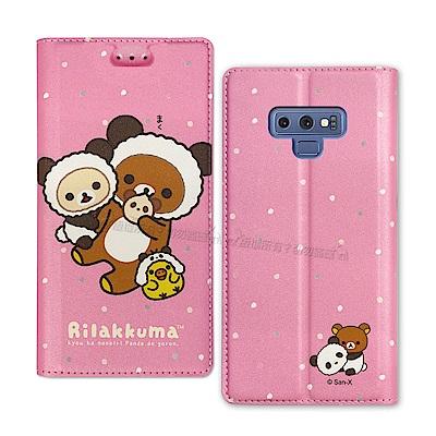 授權正版 拉拉熊 Samsung Galaxy Note 9 金沙彩繪磁力皮套(...